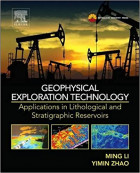 Geophysical Exploration Technology